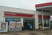 Exxon Store #119